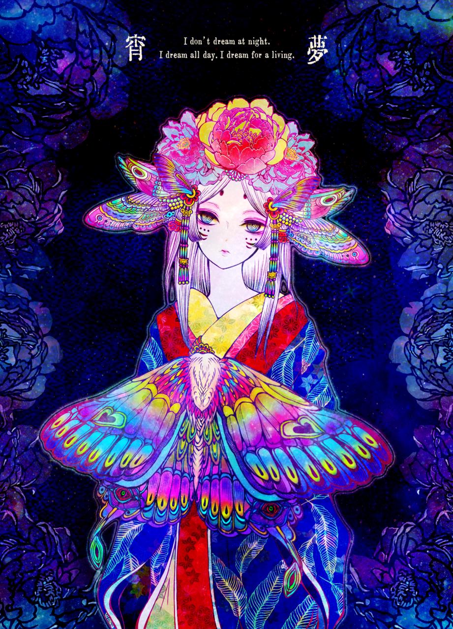秋の夜な蛾 Illust of 原翠ユキ Sep.2019Contest original Japanese_style 装飾 牡丹 kimono 蛾