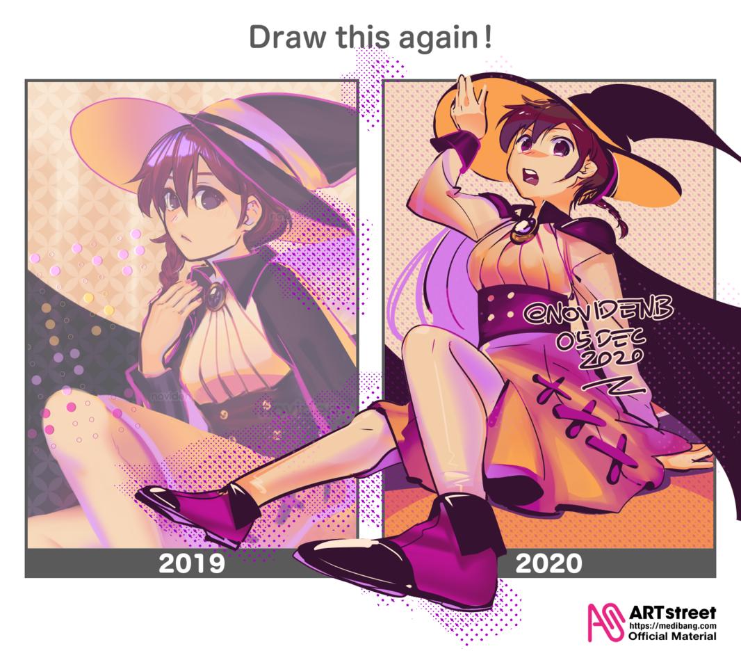 魔法 2020 DrawThisAgain Illust of 00novi DrawThisAgain oc anime digitalillustration Halloween color original digitalartwork originalart digitaldrawing