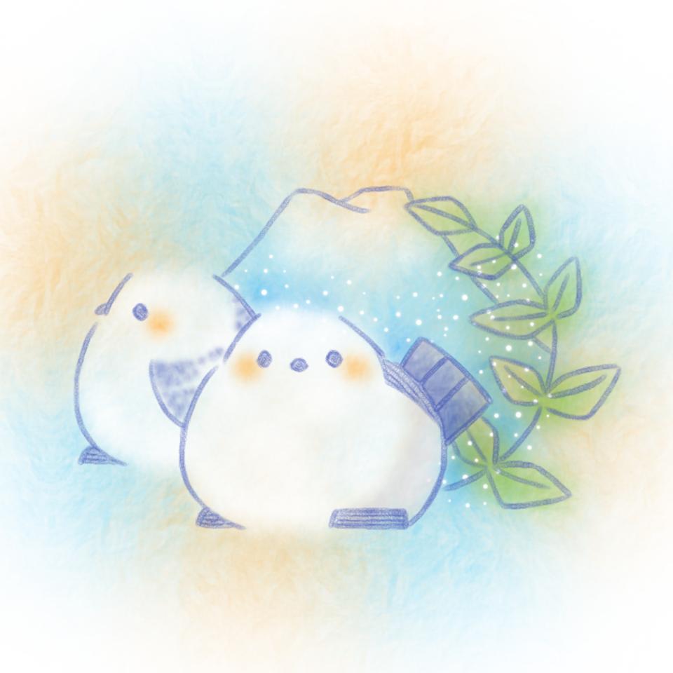 初夢。 Illust of 兎卯子 小鳥 original とり シマエナガ digital 小動物