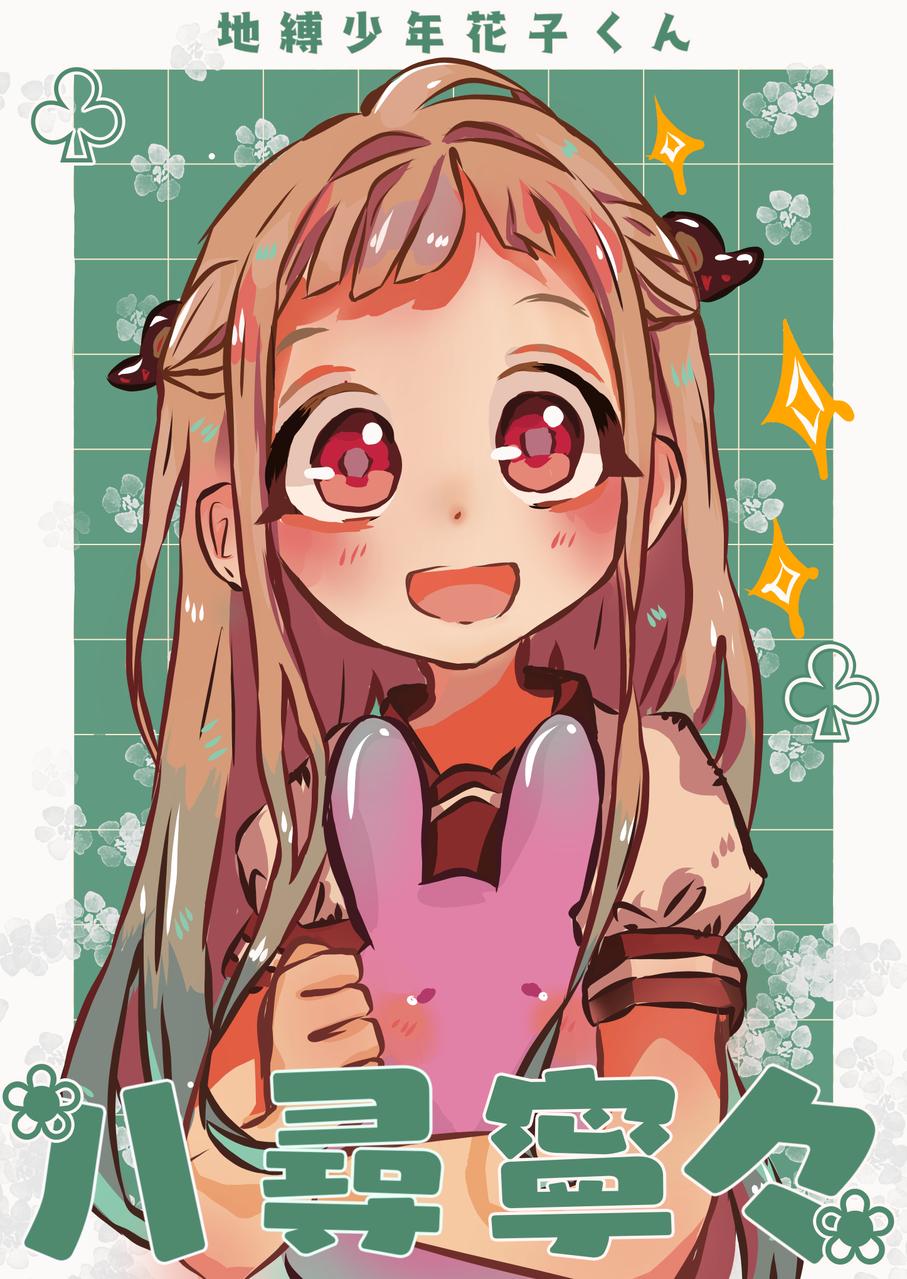 Yashiro :)) Illust of kootiane ARTstreet_Ranking NeneYashiro art anime