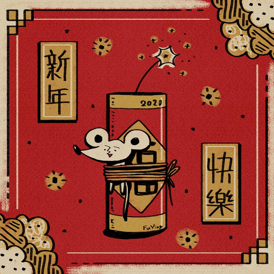 2020 Happy New Year Illust of Fuka 芙卡 Jan.2020Contest medibangpaint 賀年狀 animal 鞭炮 2020年 newyear 年賀状 鼠年 鼠