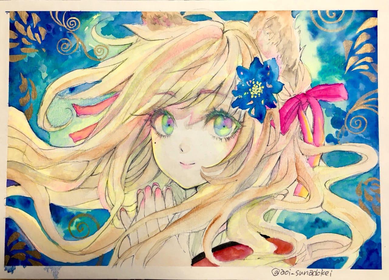 きらきら Illust of 青砂時計 oc watercolor animal_ears original AnalogDrawing