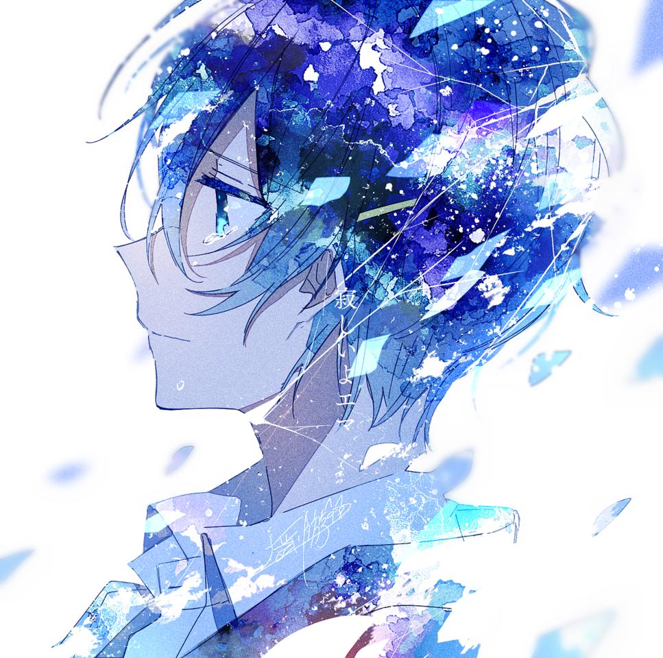 言えない Illust of 遥川遊 original blue オリジナル創作 medibangpaint watercolor oc