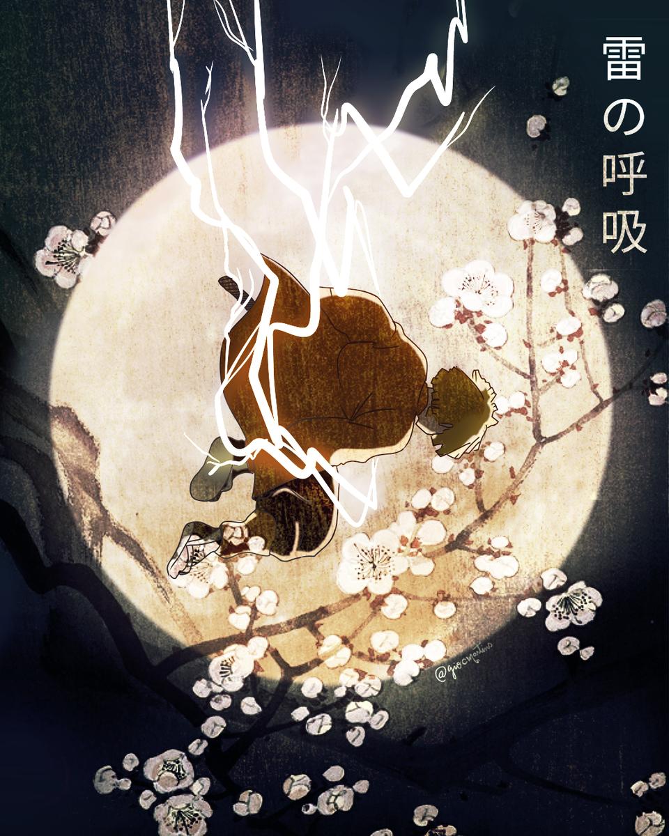 """""""まだあきらめないで"""" Illust of giocmartins DemonSlayerFanartContest AgatsumaZenitsu fanart KimetsunoYaiba"""