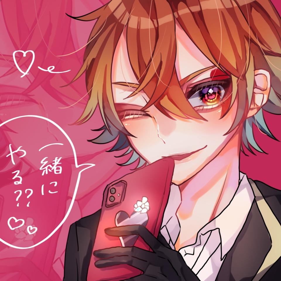 一緒にtwstしてくれるえーすくん Illust of MELRi ハート painting HEARTSLABYUL Disney boy fanart AceTrappola Twisted-Wonderland red