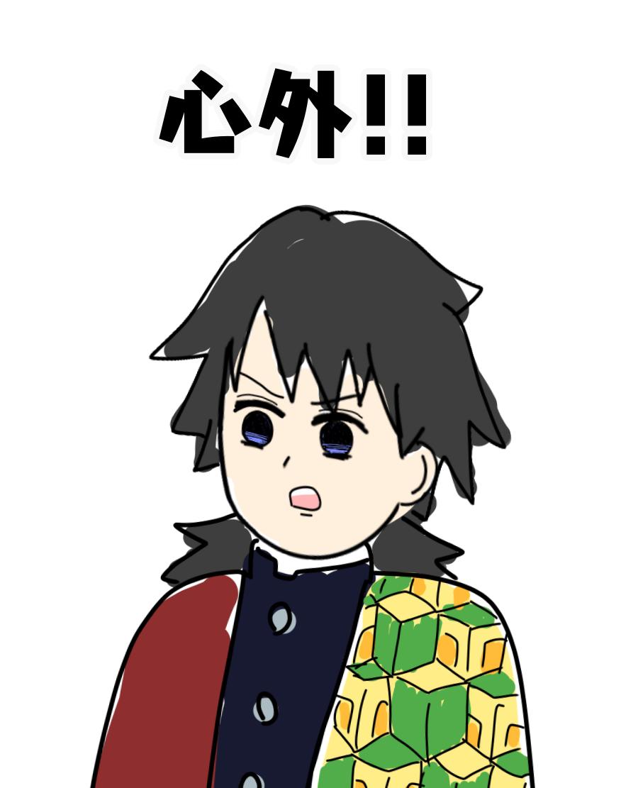 落書き Illust of 雨羽そら medibangpaint 冨岡 doodle