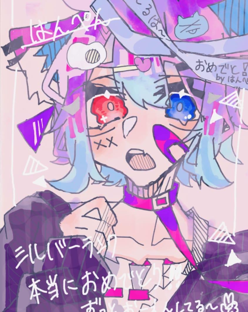 ✌🏻めだまやきさんお祝い絵茶✌🏻 Illust of はんぺん girl digital