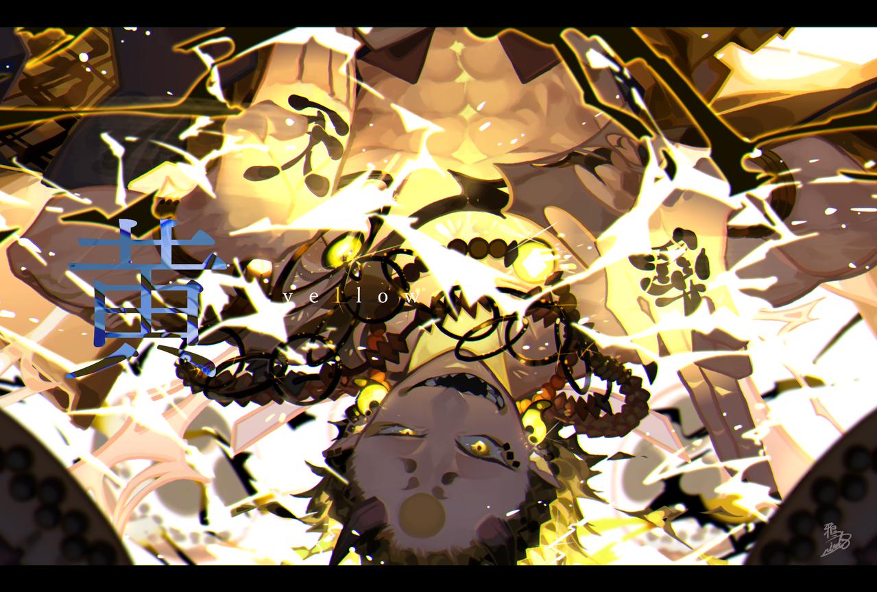 Yellow Illust of 鴉羽 凛燈 medibangpaint 雷様 original