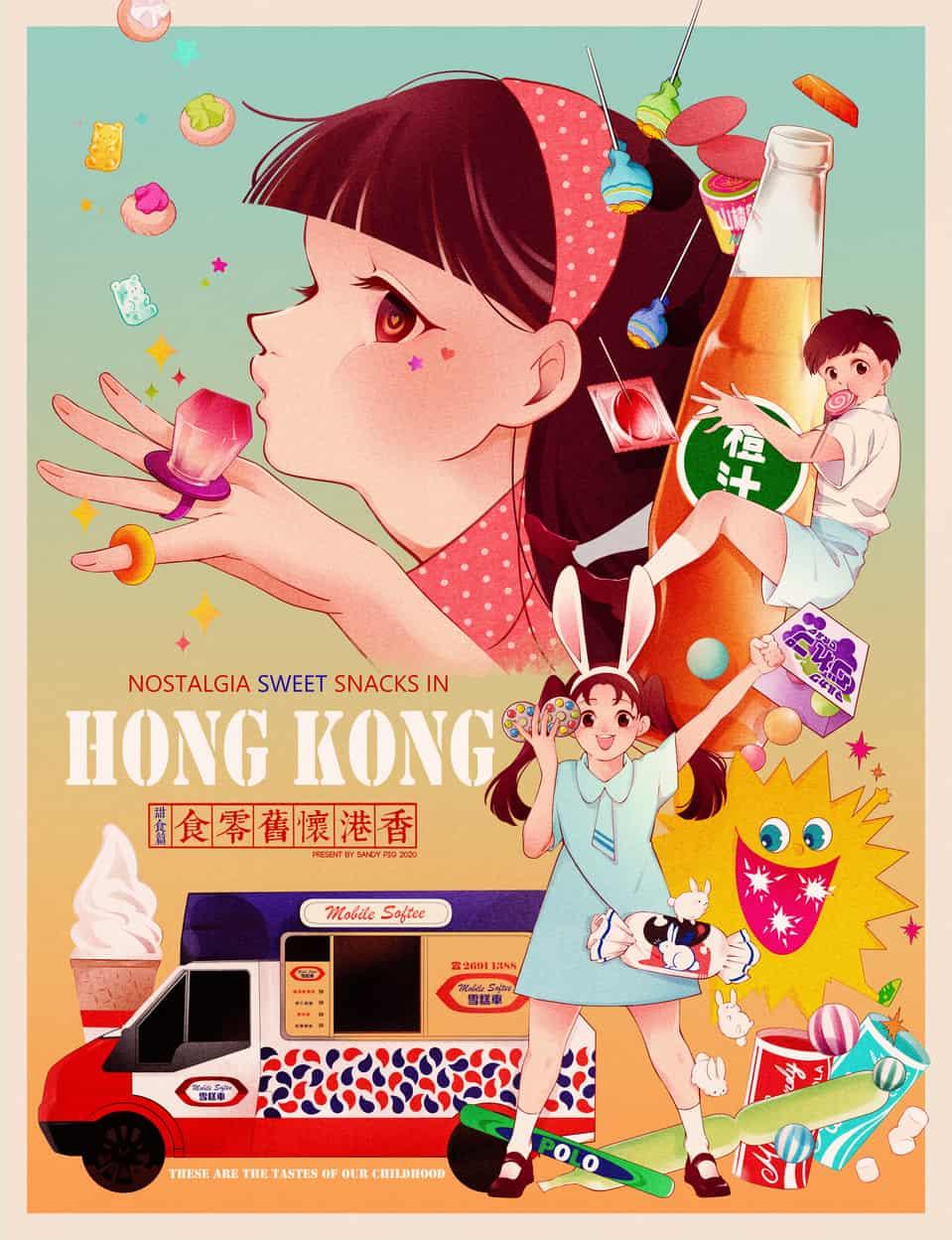 食物/料理-香港懷舊零食(甜食篇) Illust of ぶた brag.your.country