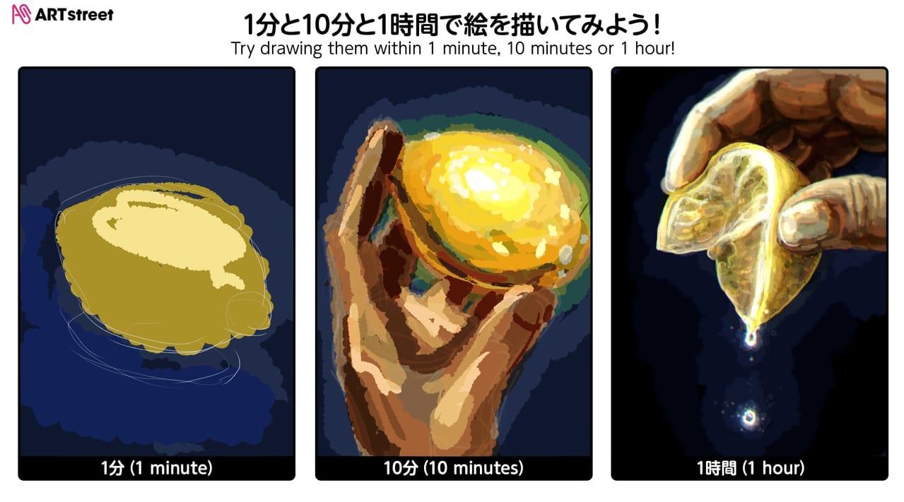 レモン! Illust of ノーデル iChallenge yellow レモン
