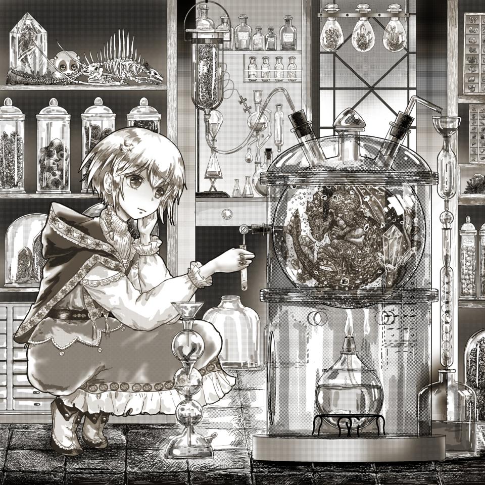 How to grow a crystal dragon Illust of スローロリス1号 May2021_Monochrome 錬金術師 アルコールランプ girl フラスコ 試験管 dragon 薬瓶 水晶 実験器具 monochrome