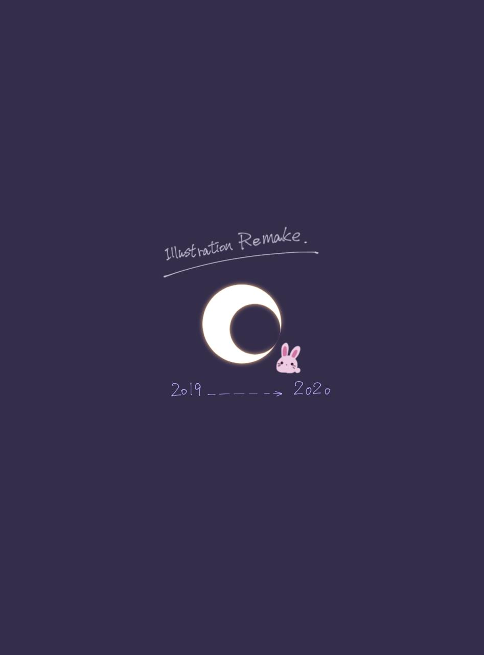 Rimake Illust of 八瀬 medibangpaint illustration oc boy original DrawThisAgain night