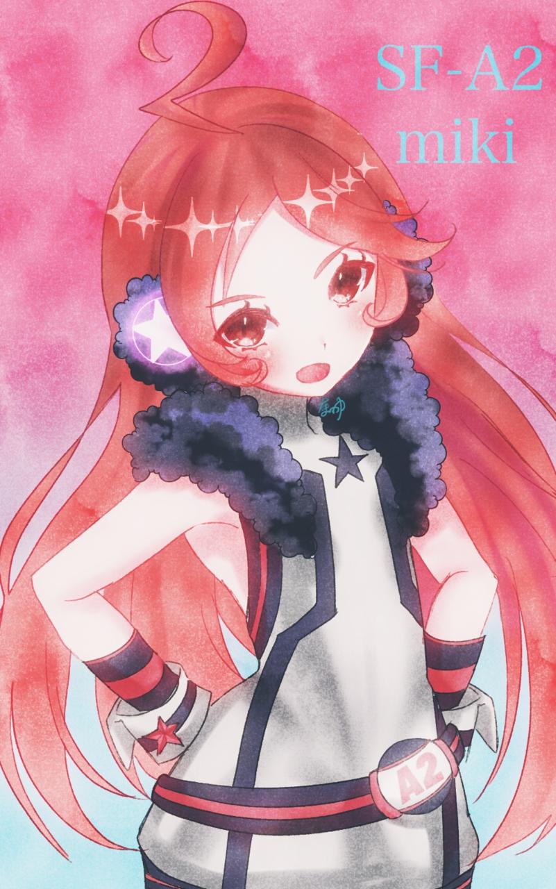 miki V2 Illust of 玉露(たまつゆ) medibangpaint girl miki VOCALOID