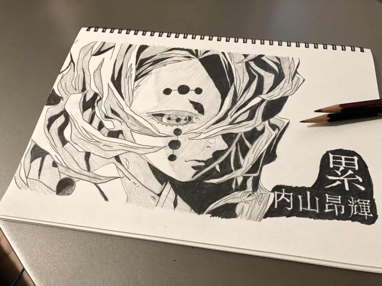 累 Illust of えれのあ DemonSlayerFanartContest KimetsunoYaiba