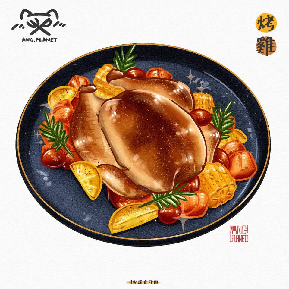 【 烤 雞 】 Illust of AN.G 安諸 October2020_Contest:Food art HongKong 料理 Artwork artist original illustration 美味しい food digital