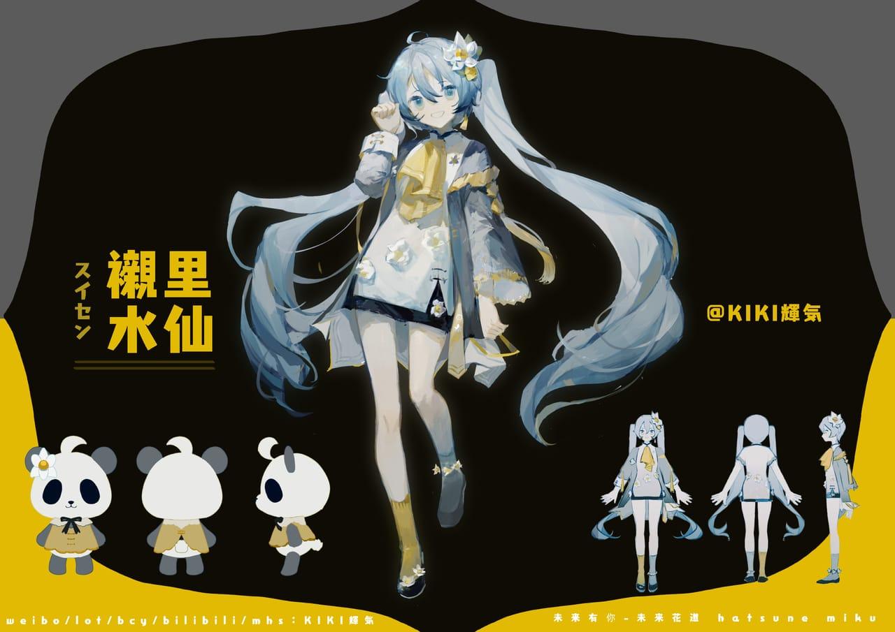Illust of KIKI輝気 oc hatsunemiku original