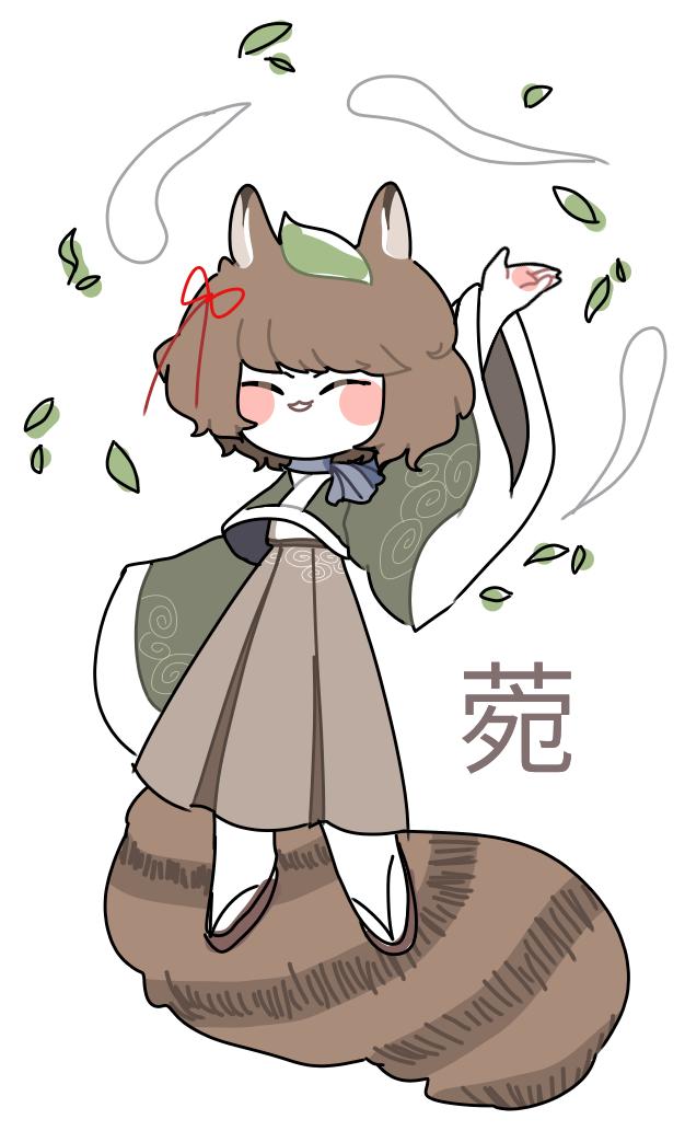 【原创人物】狸猫