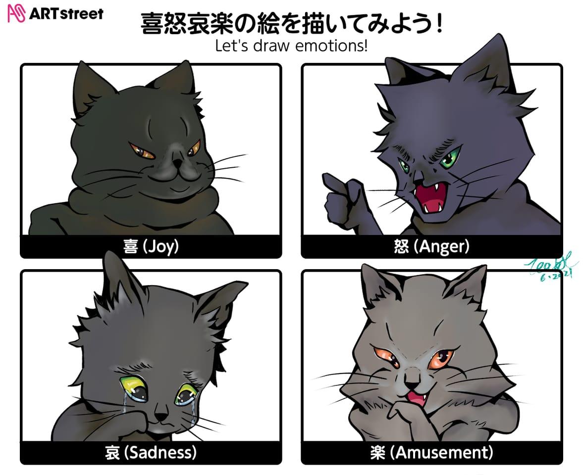 Black cats family Illust of Tea & T original cat iChallenge Personification characterdesign