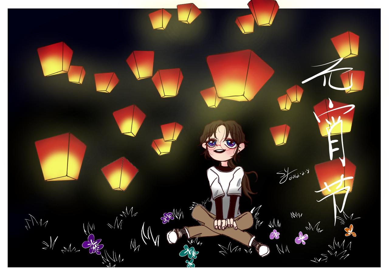 元宵快乐w Illust of SIYE•SY medibangpaint LanternFestival 自设