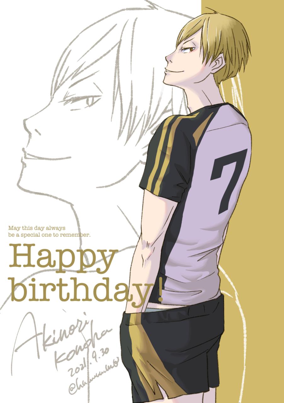 Happy birthday Akinori✨ Illust of como 木葉秋紀 fanart Haikyu!!