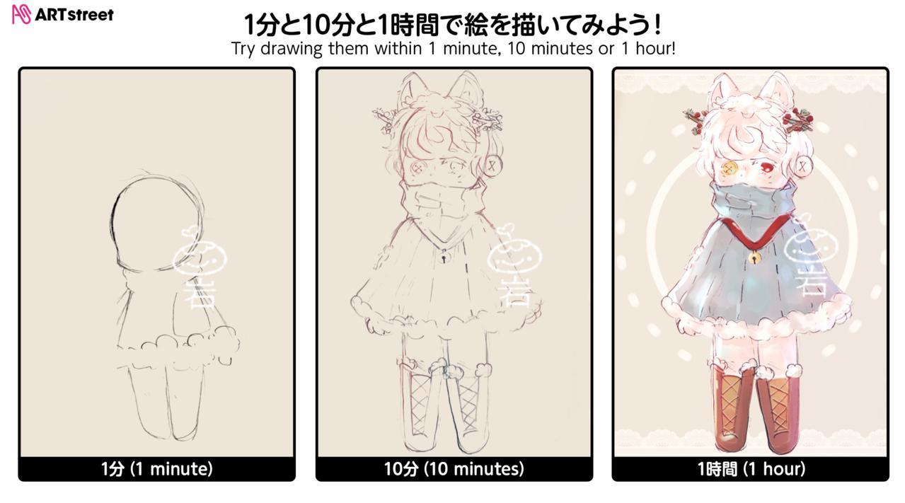 🌨💖✨ Illust of 岩 anime iChallenge drawing fox digital cute art redeyes kawaii medibangpaint