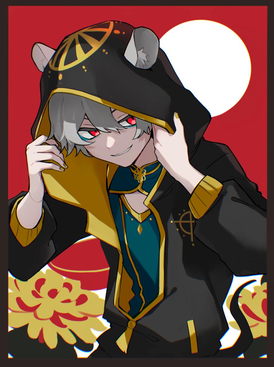 月見で一杯 Illust of 吉草 January2021_Contest:OC 花札 boy oc