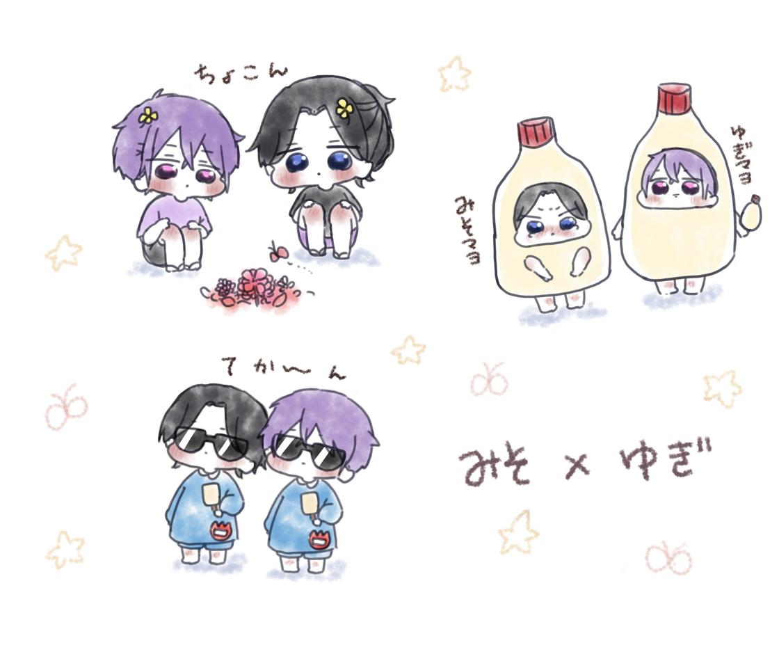 みそ×ゆぎ Illust of 藍斗 cute illustration ゆぎさん chibi おみそさん