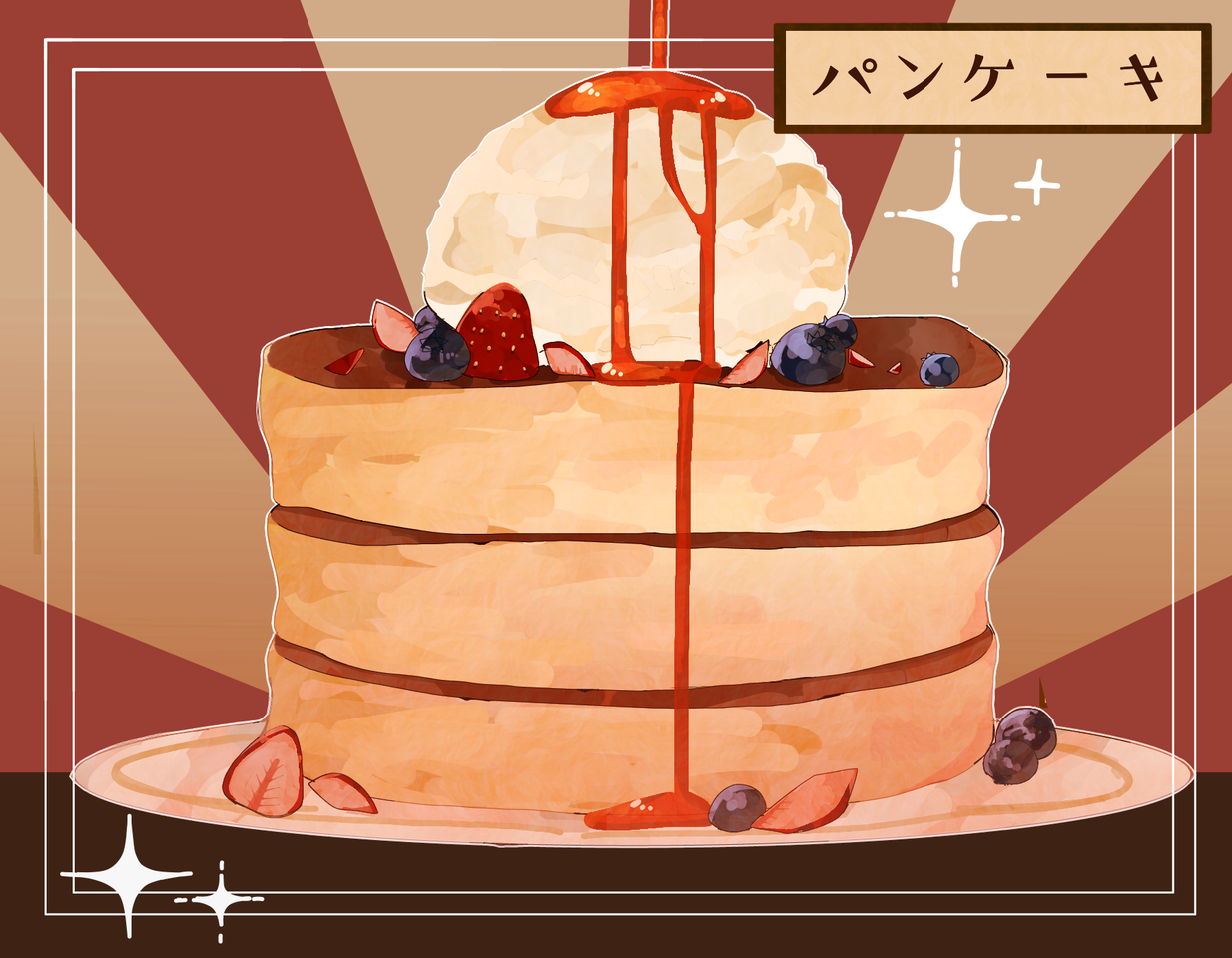 Illust of 1234 October2020_Contest:Food medibangpaint