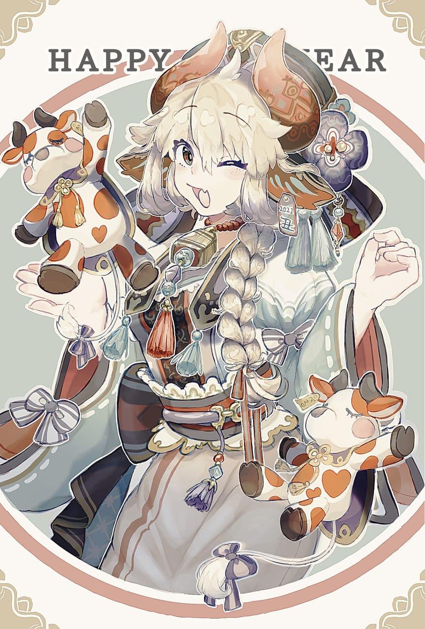 丑の巫女 Illust of まららお23 January2021_Contest:OC original oc