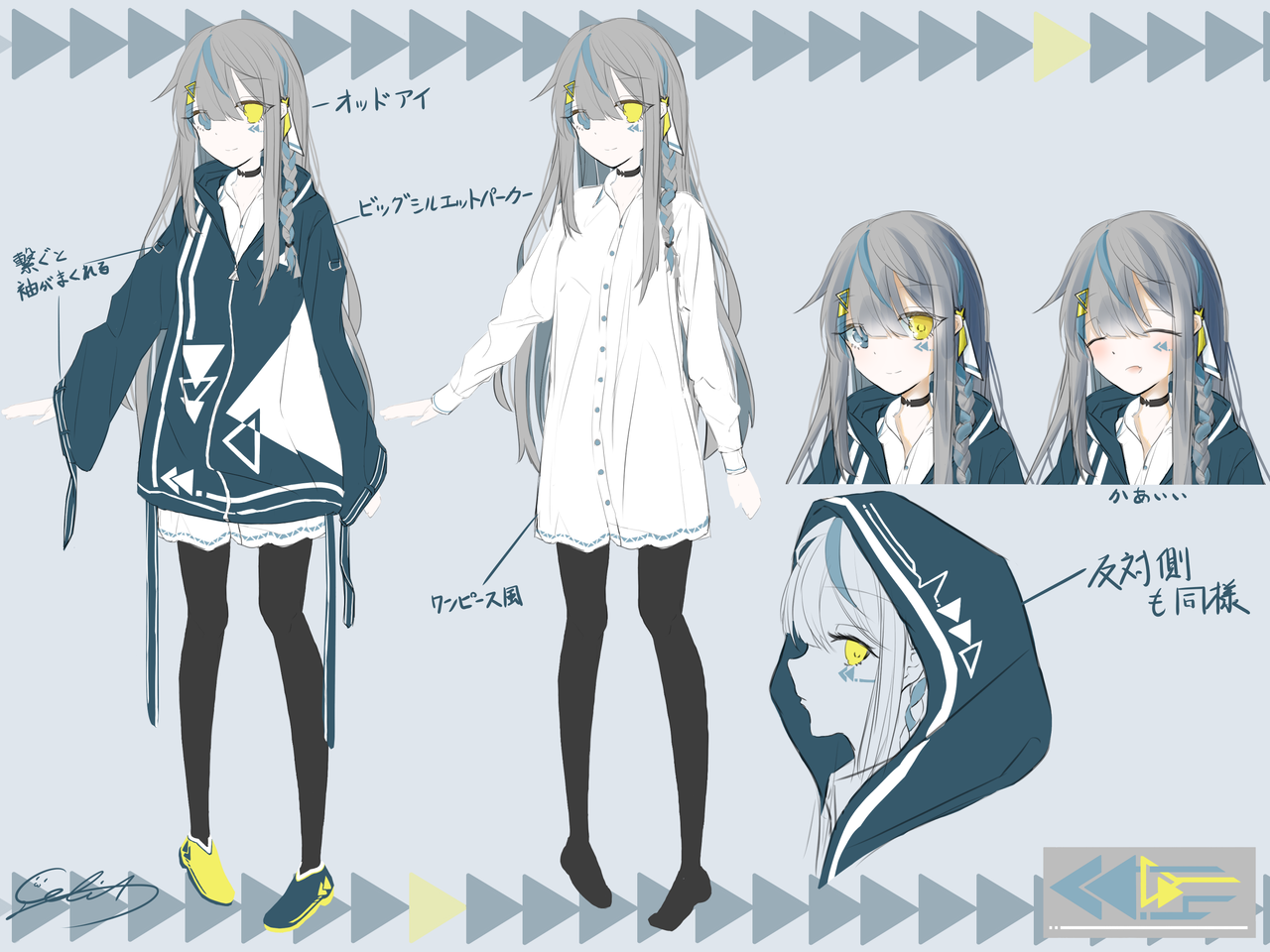 Tria Illust of Celia_しりあ girl oc
