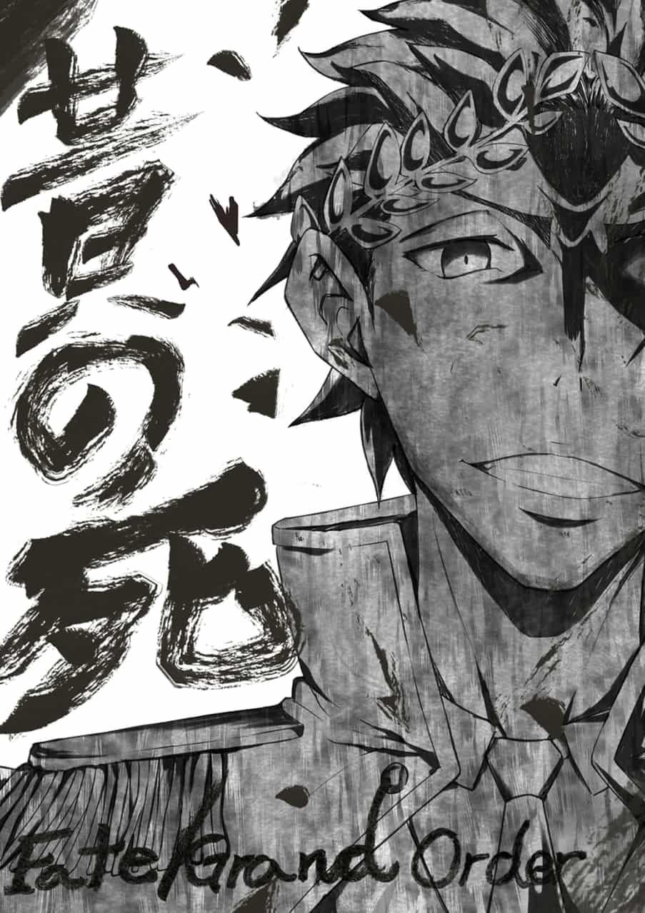 ガイウス・ユリウス・カエサル Illust of 絶希 Fate/GrandOrder fanfic illustration