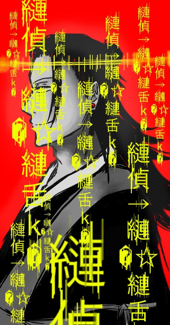 縺偵→縺�☆縺舌k� Illust of りりもん/±± #4級絵師 夏油傑 落描き JujutsuKaisen