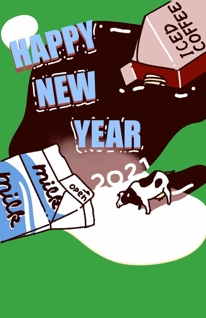 HAPPY NEW YEAR 2021 Illust of 吉村 2021年丑年年賀状デザインコンテスト 年賀状 2021