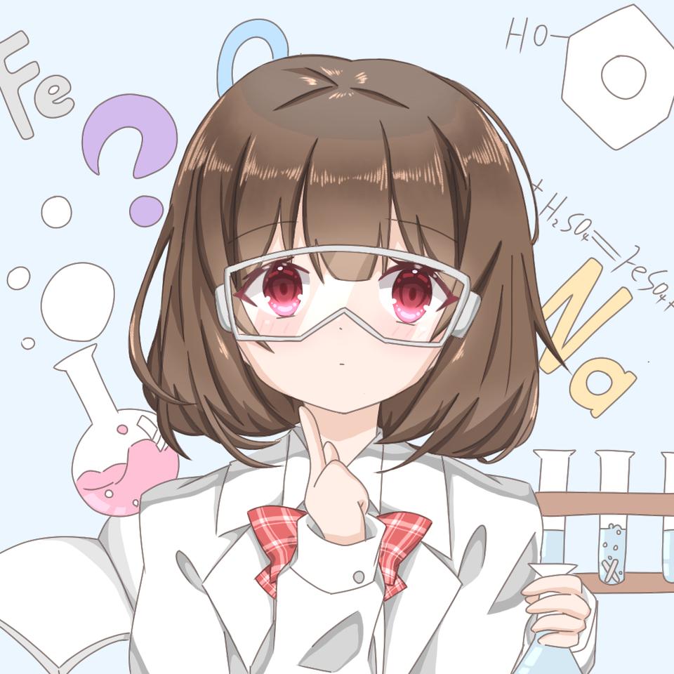 摸鱼_(:D)∠)_是化学拟人! Illust of 莫丸——!XD medibangpaint Personification 短发 oc girl 化学 lazy