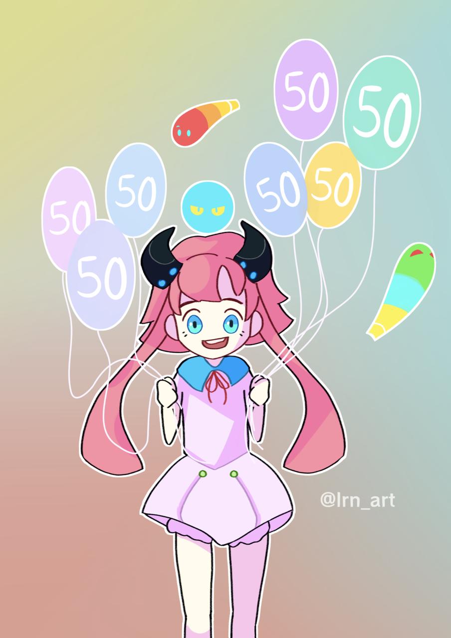 Celebration Illust of lrnart97 medibangpaint medibangpaint5000 girl medibangpaint50000 ballon colorful cute celebration