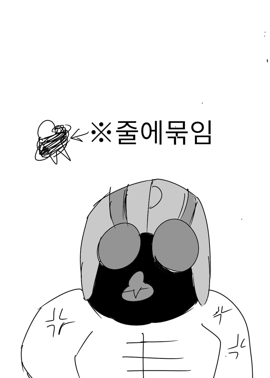 버전2 Illust of 별페니
