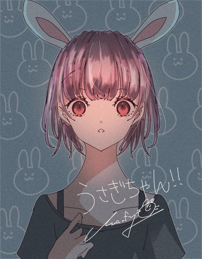 マリエ 30分ドロ Illust of Marfy kawaii girl きらきら rabbit レッツワンドロ