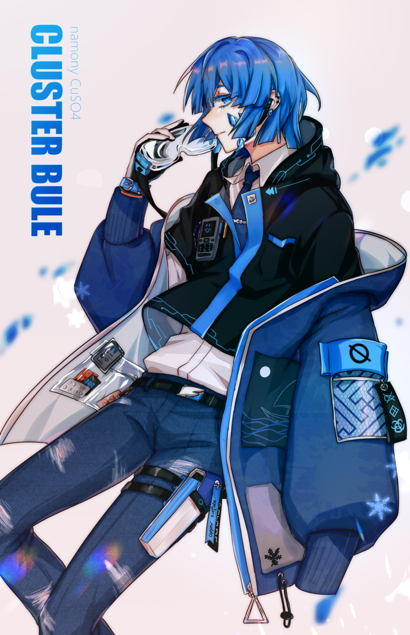 cluster blue Illust of Namony April.2020Contest:Color oc boy Personification blue