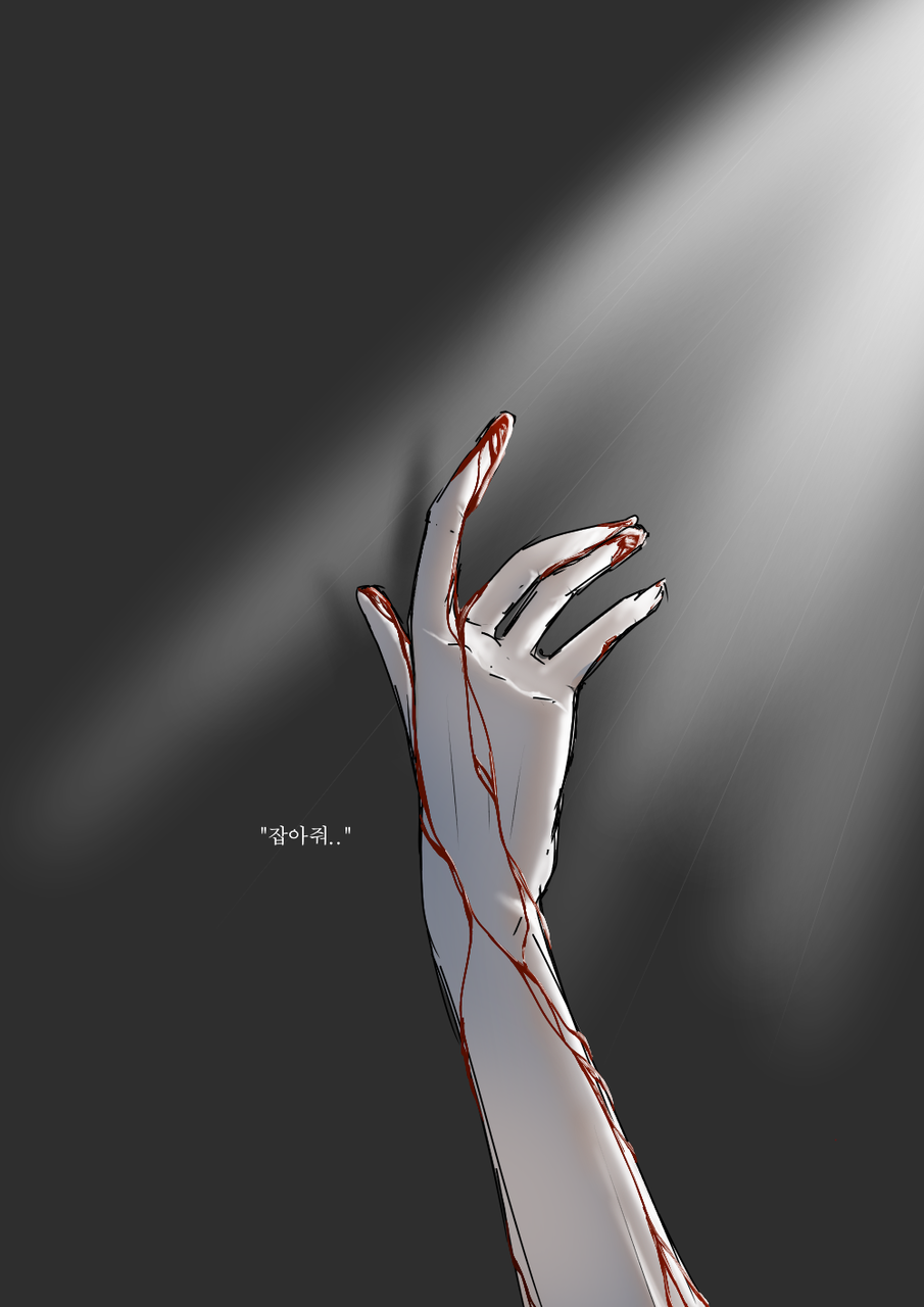 hold his hand Illust of Rowan(로완) medibangpaint