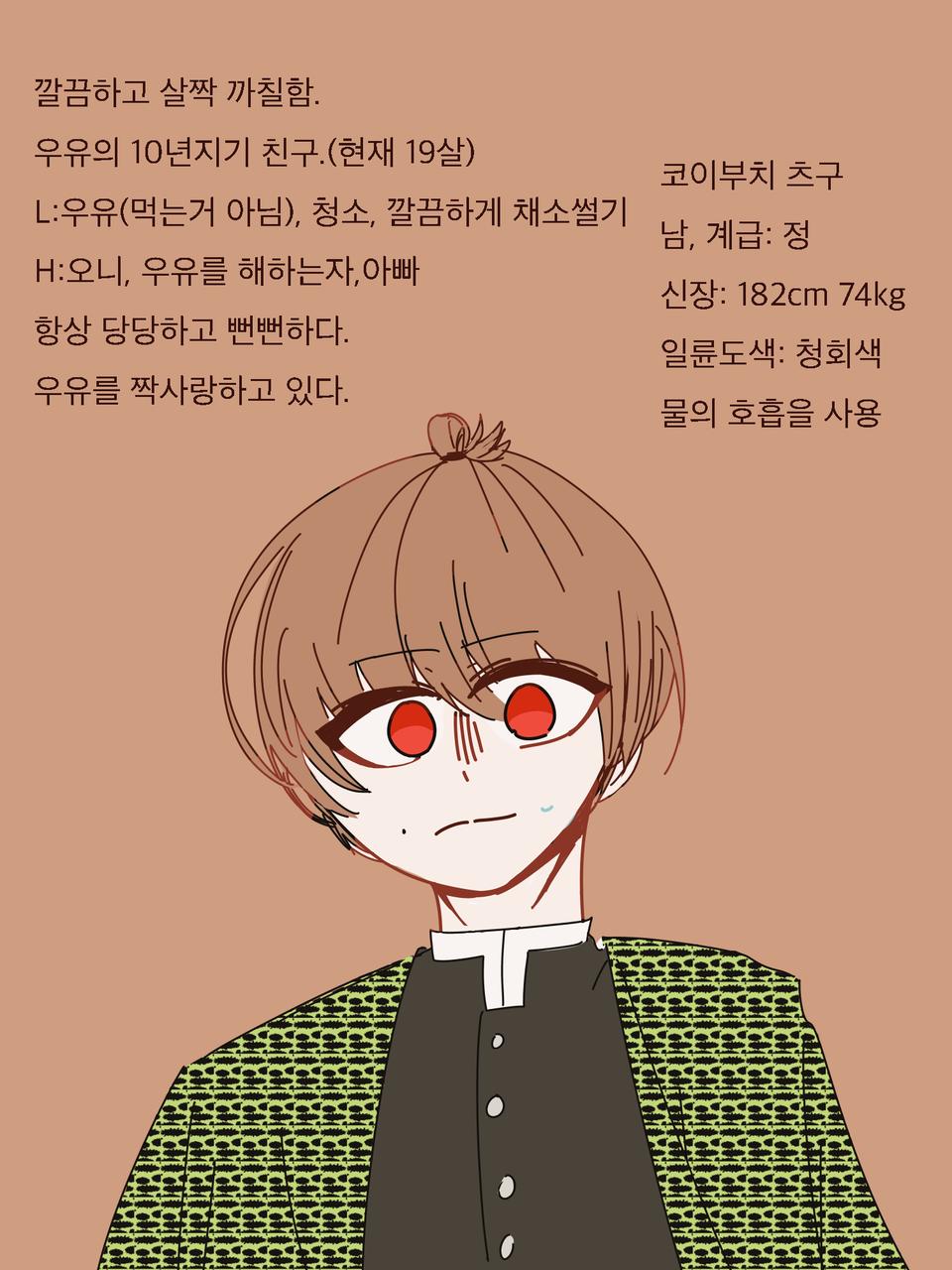 츠구 화이팅^^