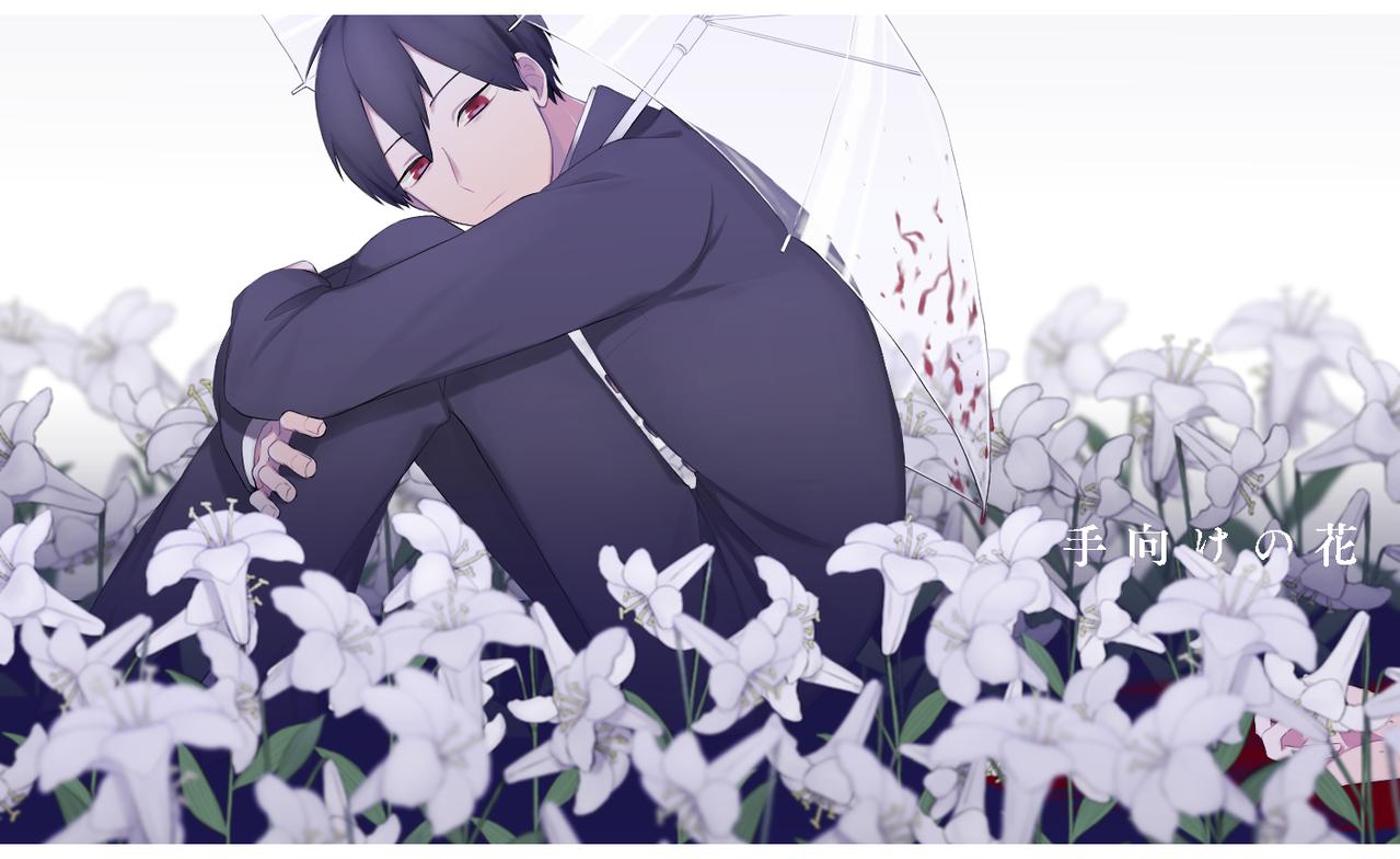 手向けの花
