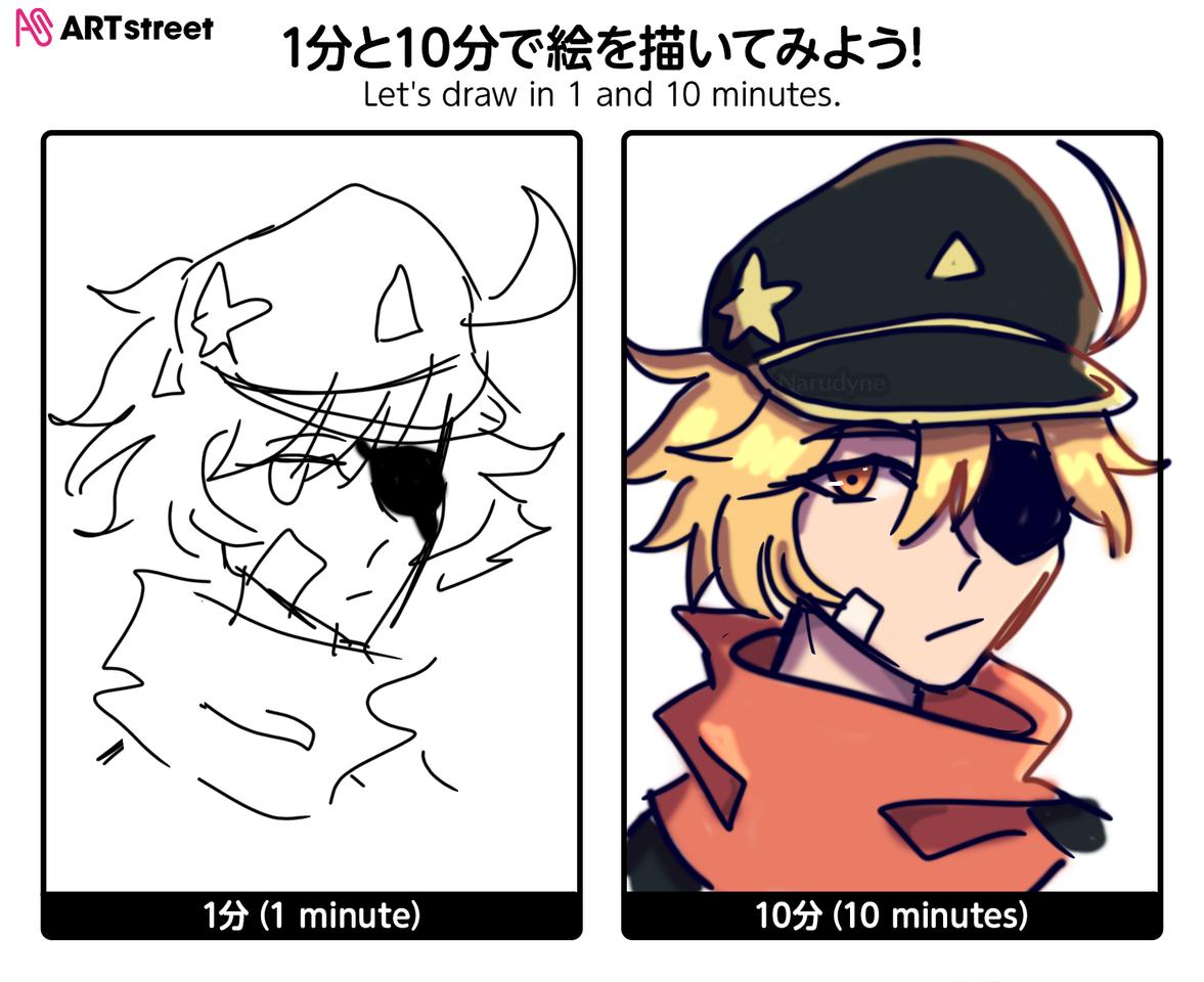 1 minute vs 10 minutes Illust of ɴᴀʀᴜᴅʏɴᴇ • ᴊɪʀᴏ ʏᴀᴍᴀᴅᴀ oc digital iChallenge boy