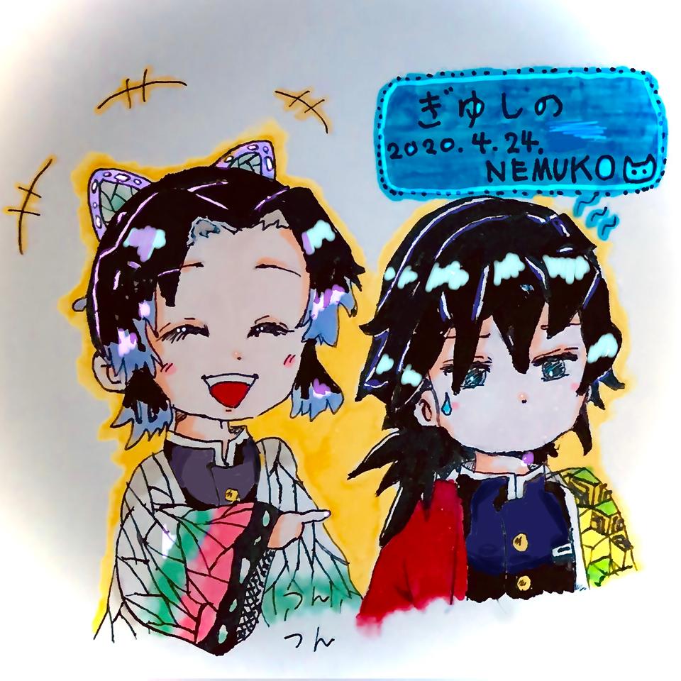 ぎゆしの! Illust of ねむこ fanart TomiokaGiyuu カラーイラスト KochouShinobu kawaii doodle カラー つんつん KimetsunoYaiba couple