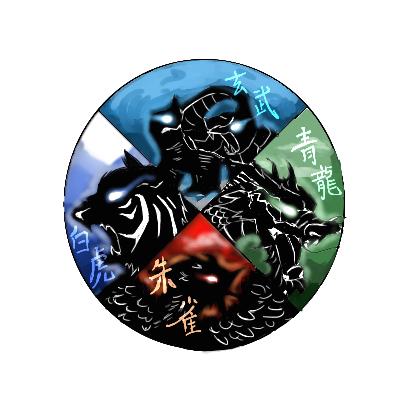四大神獸logo Illust of janejane MySecretSocietyContest