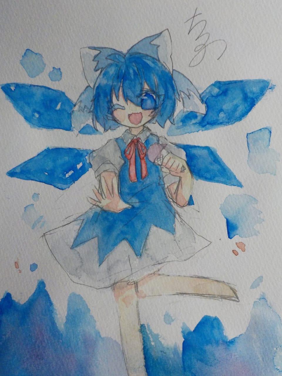 あたいのびぼうはうちゅういち‼!! Illust of めだまやき#中2病 watercolor angel チルノ ice アナログ Touhou_Project kawaii