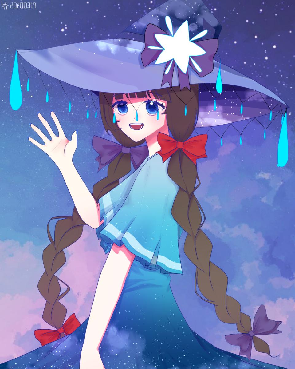 하늘의 마녀☁️ Illust of 히슷 oc witch girl