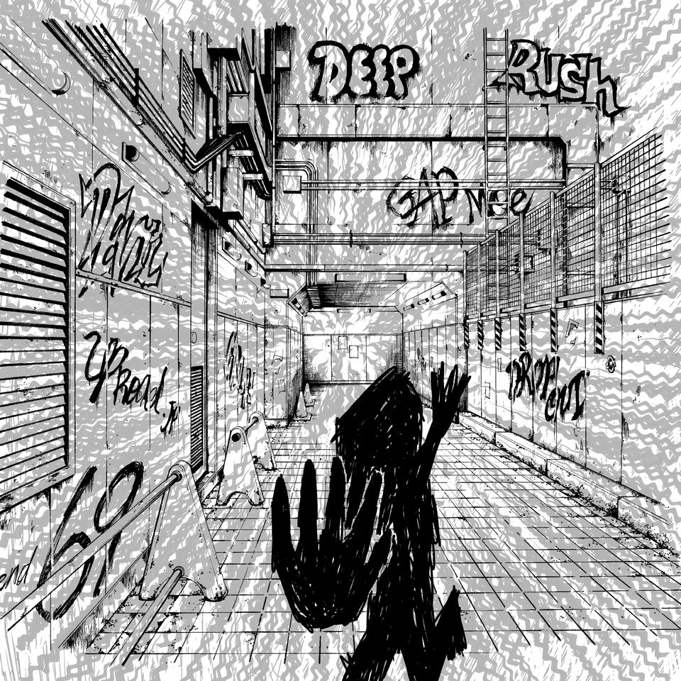 オニゴッコ Illust of sanzame 鬼ごっこ black 集中線 真っ黒