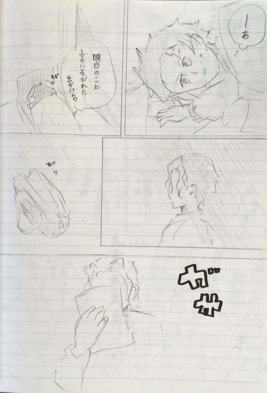 第肆話-3 Illust of 御神酒蜜柑by Whereabouts Art Director animefanart anime KamadoTanjirou KimetsunoYaiba if KibutsujiMuzan AgatsumaZenitsu
