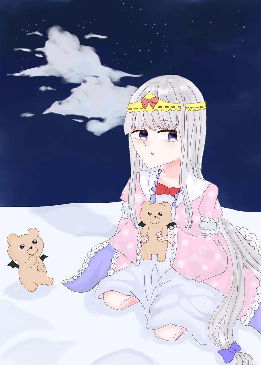 フォロワーさまの推しが描きたい‼︎1 Illust of しししらせ 魔王城でおやすみ ロングヘア スヤリス姫 つかれた デビあくま