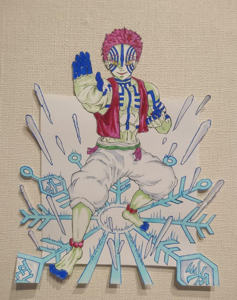 『高みへ』 Illust of ミュウ KimetsunoYaiba illustration 血鬼術 Akaza handdrawn 無限列車